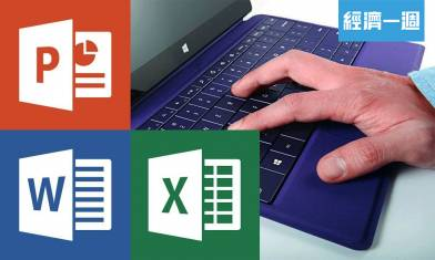 10組Microsoft 快捷鍵 超好用 Word+Excel+Power Point
