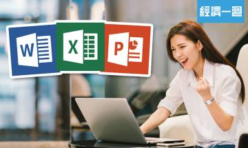學識晒返工就無敵  30組Microsoft 快捷鍵  Word+Excel+Power Point