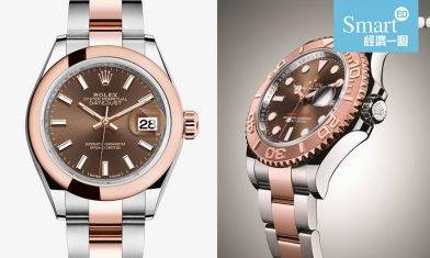 【生活趣談】情人節禮物推介 5大粉色系Rolex  由DATEJUST到DAYTONA
