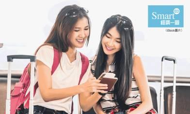 WiFi蛋、外遊sim卡大劈價 日租最平低於一元