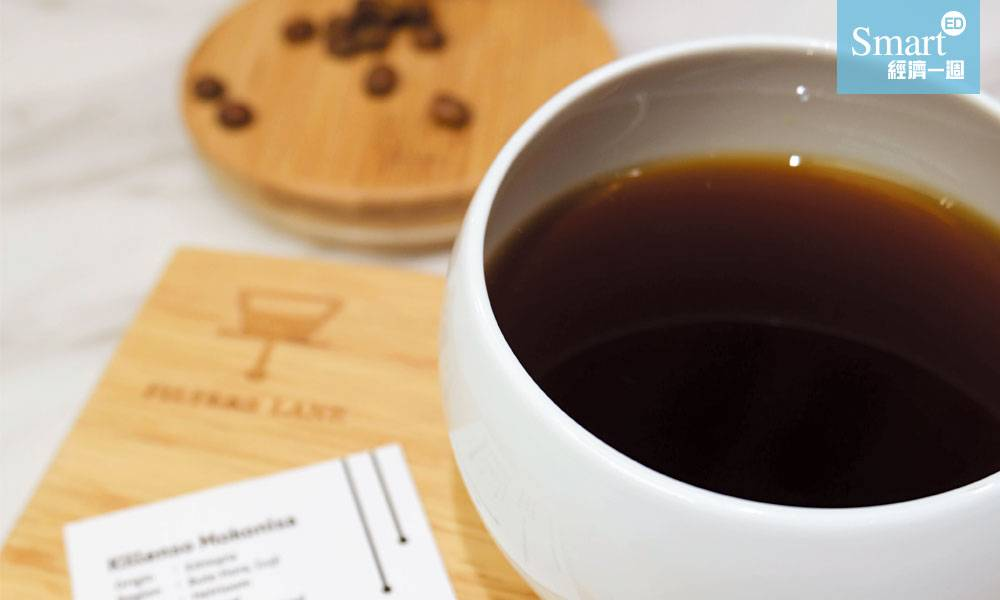 半山,大狀,咖啡