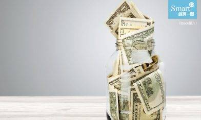 外幣定期存款最高15厘 15間銀行高息定存比較 專家料英鎊、加元及紐元具升值潛力