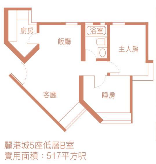 麗港城單位