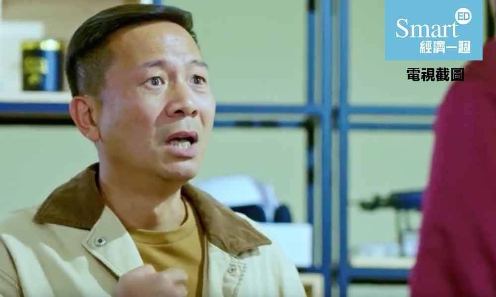 【診所職場事|寶豬趣聞】撕爛病假紙嘅先生|珍寶豬