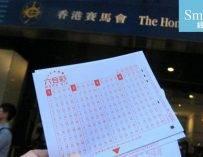 六合彩新年金多寶頭獎落空!下期彩金6,600萬元!複式彩票中頭獎機會大?