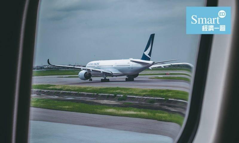 國泰航空擬鼓勵員工放無薪假!噴射飛航減薪最高12%