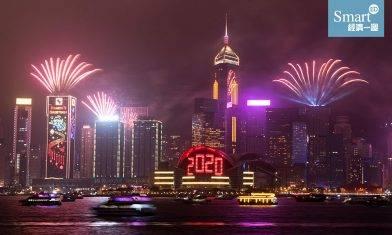 穆迪將香港主權評級下調至「Aa3」 港府:非常不認同此評估