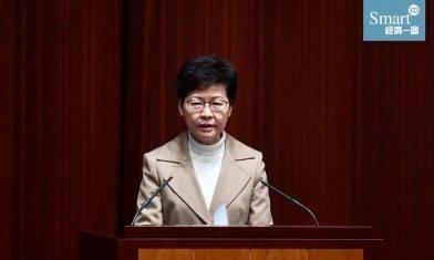 穆迪調低香港主權信貸評級!林鄭月娥:無人因警方的行動而死亡