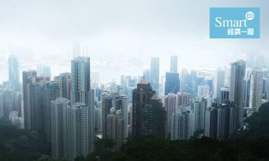 香港大學料2020年首季GDP跌2.8%!下半年有轉機!全年回復正增長
