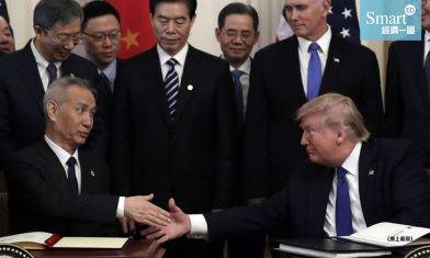 中美兩國正式簽署首階段貿易協議 中國:協議「互利共贏」