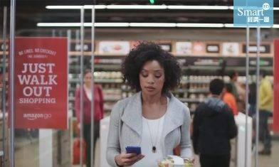 Amazon 正開發「手掌支付」 揮揮手就能付款 無需銀行卡或手機