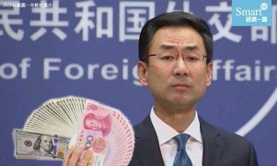 美國將中國剔出匯率操縱國 人民幣升勢能否持續?