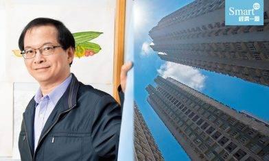 林本利31歲買人生第一層樓:反正都要交租 點解唔買樓?鼓勵由二手樓入手