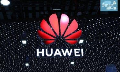 華為5G手機發貨量去年突破690萬部 發布新版移動服務取代Google