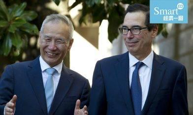 劉鶴赴美即將簽署第一階段中美貿易協議 美官:未就降關稅達共識