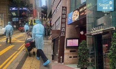 觀塘帝盛酒店疑接待武漢旅行團 酒店:唔會拒絕|中環一家三口由全副防裝人員送院