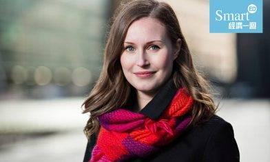 芬蘭新上任女總理成全球最年輕領導人 提倡4天制每日工作6小時