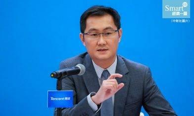 馬化騰趕於禁售期前沽貨 連續4日減持500萬騰訊股份 套現20億元