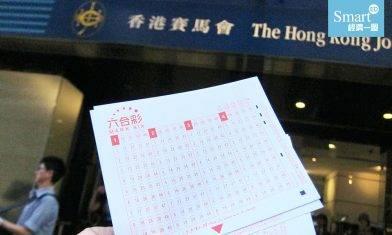 六合彩新春金多寶頭獎5,000萬!延至初八2月1日攪珠 複式彩票要點買?