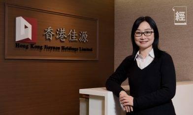 香港傑出企業巡禮2019 – 佳源國際(02768)