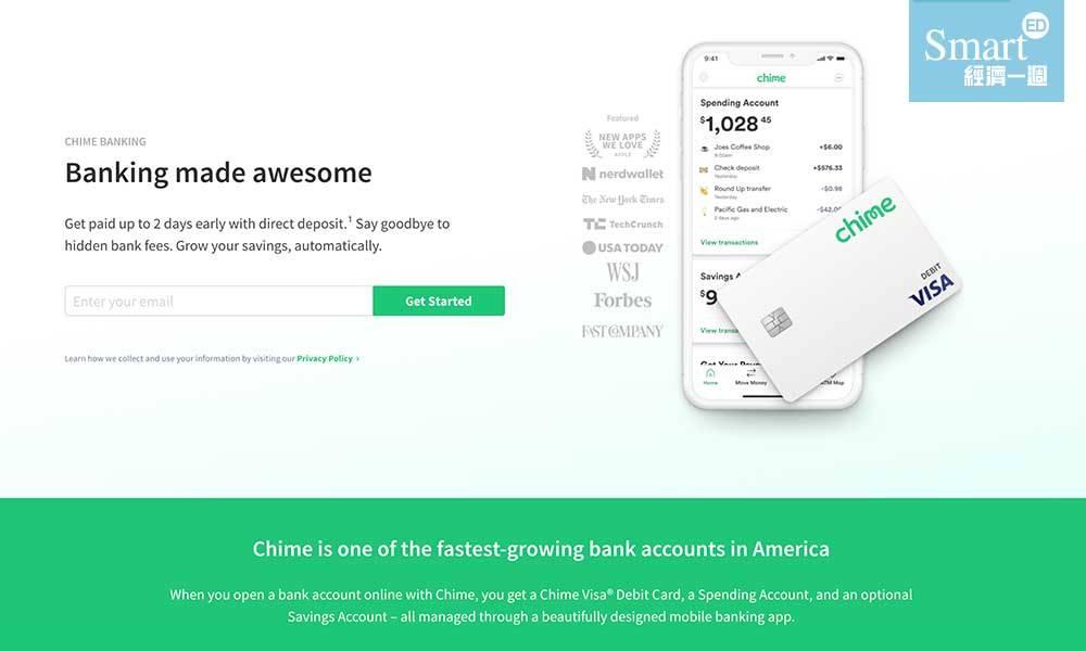 CHIME 僅用四年時間成 美國 虛擬銀行 的領導者