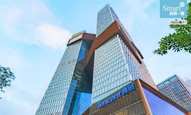 騰訊深圳總部取消逗利是活動  疑因武漢肺炎疫情取消20年派利是傳統