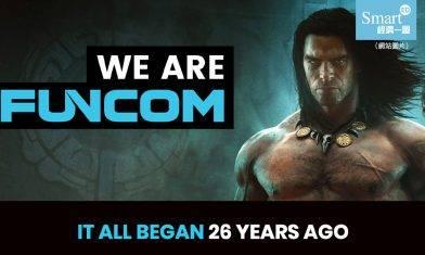 股王騰訊擬斥資11.5億 收購挪威遊戲商Funcom