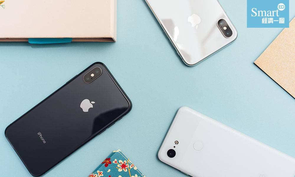 iPhone11系列大賣 蘋果季績破紀錄!武漢肺炎對蘋果公司有咩影響?