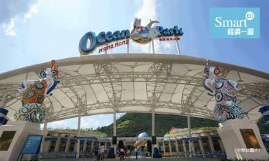 海洋公園過百億發展新計劃 部分園區免費開放!滑浪飛船將被拆卸?