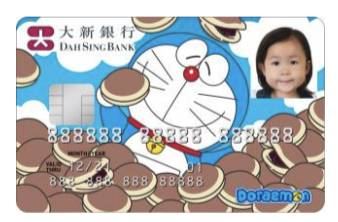 Doraemon 存款卡 兒童儲蓄戶口