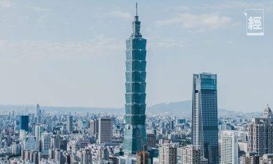移民台灣4大方法|投資移民需聘2名當地人 技術移民職業要求 創業移民投放資產只需52萬?升學移民最易申請?