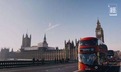 BNO簽證移民英國|居6年可申請入籍 甚麼是LOTR?居住城市、工作、生活費大解構 技術移民條件、投資移民資產要求