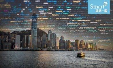 【虛擬銀行牌照】8間虛銀邊間有銀行營運經驗?背景、班底、富豪股東大解構