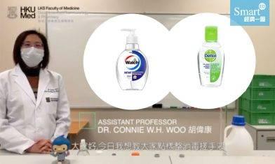 自製酒精搓手液|世衛建議的消毒搓手液配方 2種材料DIY預防武漢肺炎