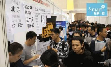 【中國工資】內地平均月薪9,883港元!網民:馬雲馬化騰拉高平均數