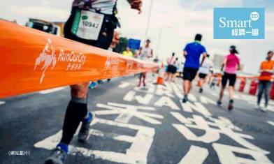香港街馬2020週日舉行!料逾萬跑者參加!港九封路安排一文睇晒