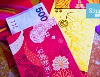 農曆新年換新鈔安排 匯豐、渣打銀行1月14日起提早至8時營業 方便市民換新銀紙