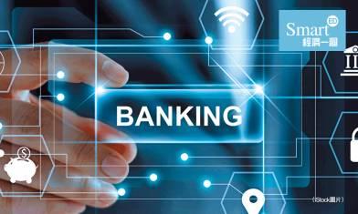 定期存款遊戲化!眾安銀行試業存息最高6.8厘