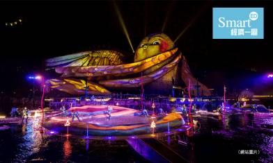 【海洋公園優惠2020】11歲或以下小童今日起免費入場!推出「光影盛夜」吸引人流