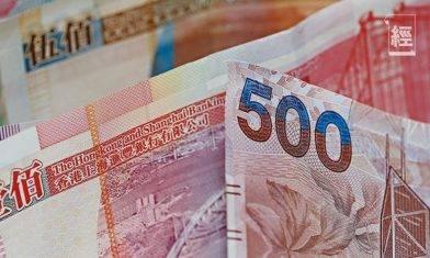 定期存款比較18間銀行利率優惠 港元定存利息計算2020