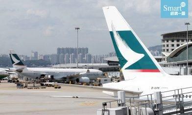 武漢肺炎退票安排|香港航空、國泰、港龍改航點豁免手續費 Asia Miles改機票方法及收費