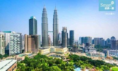 港樓轉按套現(三)馬來西亞第二家園計劃(MM2H)居住權不等於公民權