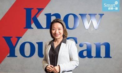 AXA安盛首位華人女CEO尹玄慧 分享一年內上位秘笈