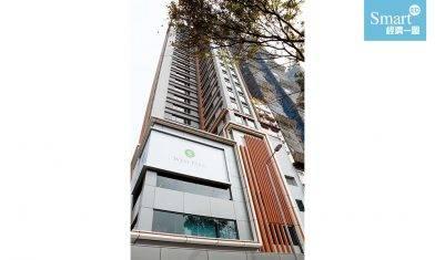 深水埗WEST PARK採法式風格 酒店重建變身住宅