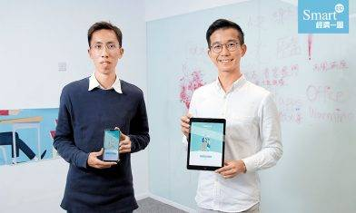 Stapps投資百萬元創私人補習配對平台 不足一年月賺60,000元兼獲Google頒獎