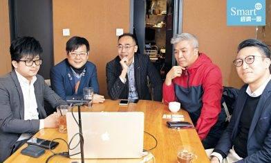 在家工作|中小企用Zoom隨時召開視像會議 香港寬頻員工用手機聽辦公室電話|武漢肺炎