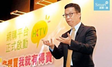 「抗疫股」香港電視(01137)趁高配股有玄機 轉虧為盈重點為?