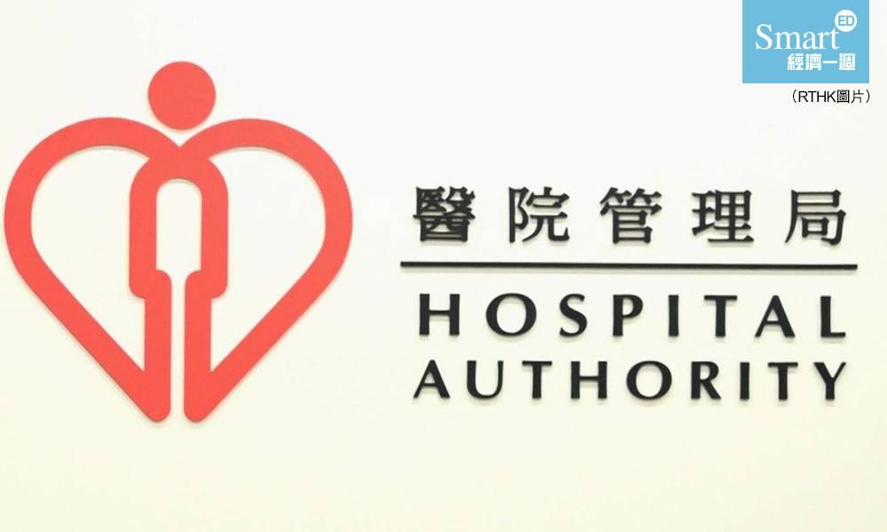 醫管局 指定診所 安排 醫院聯網 一週7日開放