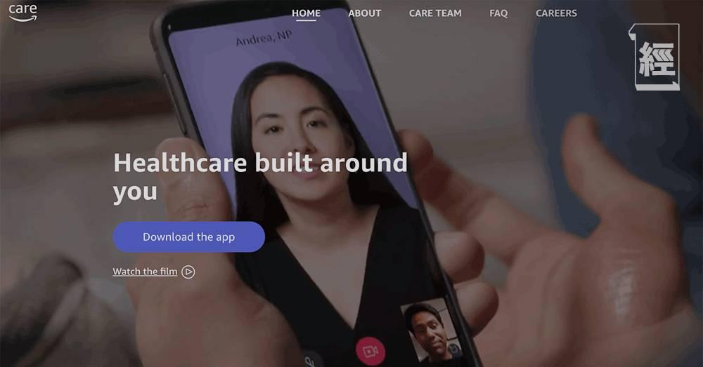亞馬遜 虛擬診所 開業 虛擬 醫療服務 全天候 照顧 職員 家屬