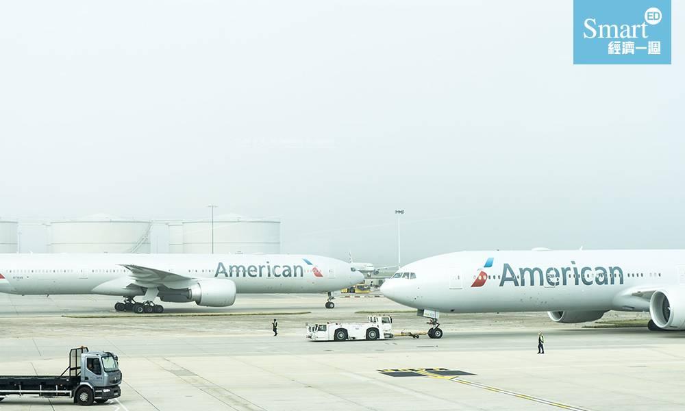 美國航空即日起停飛往來香港美國航班 聯合航空週六起停航往返香港航班